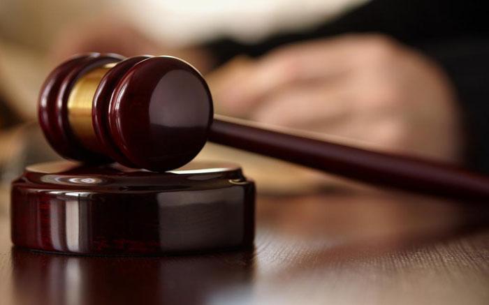 Law. Justice ⚖